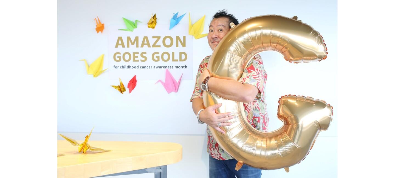 Amazon Goes Gold Jeff Hayashida