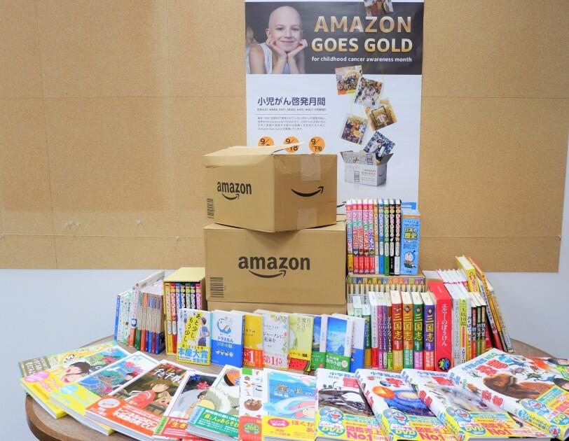 パジャマデー開催と児童書の寄贈で、小児がんと闘う子どもたちとその家族を応援