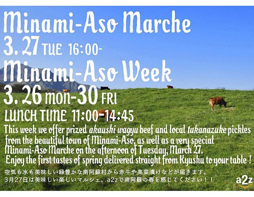 Photo B_a2z_minamiasoweek_poster