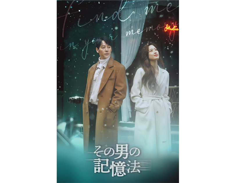 Amazon Prime Video この夏観られる話題の韓国ドラマラインアップ