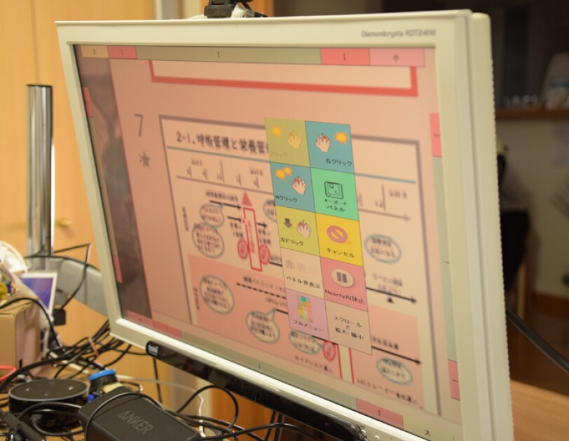 HeartyPresenterの操作画面