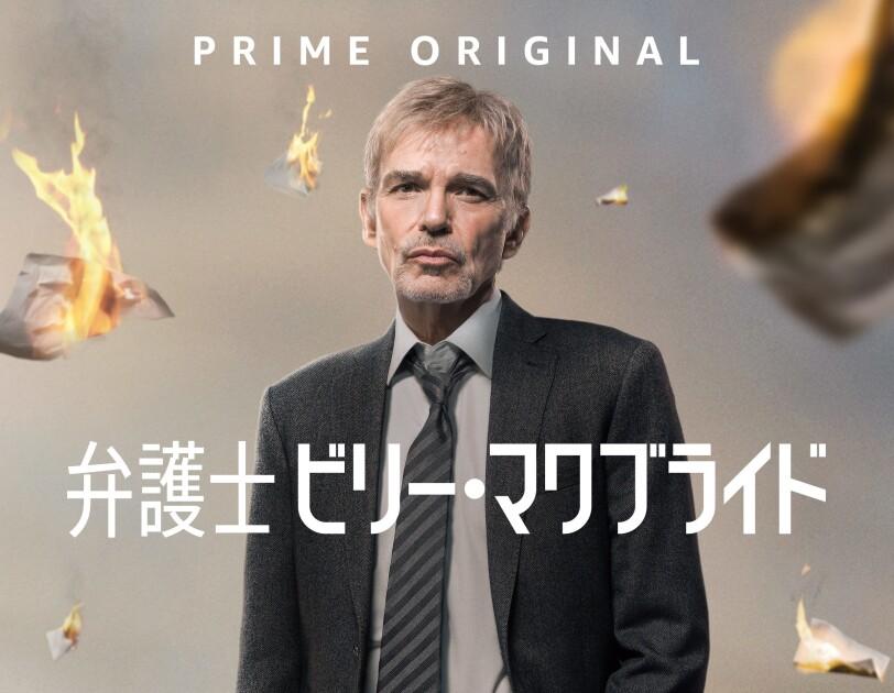 Prime Video 6月新着コンテンツ