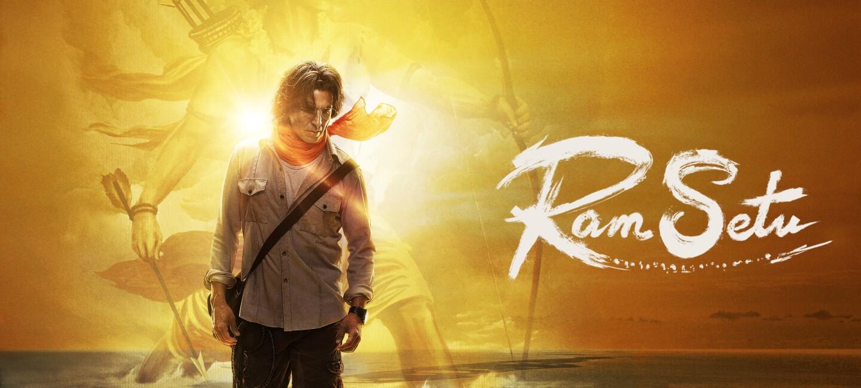 Ram Setu India