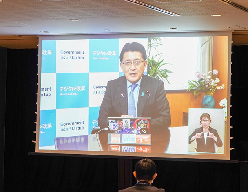 第6回 Amazon Academy「デジタル・トランスフォーメーションが拓く日本の未来」
