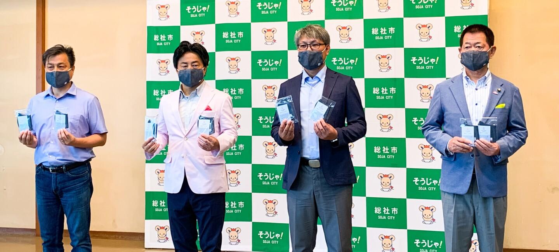 2020年7月31日に岡山県総社市で行われた総社デニムマスク販売発表会の様子