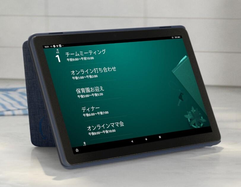 在宅勤務の効率化に心がけたいことは? 仕事にもおすすめのAmazon のタブレット、Fire HD 10の上手な活用法在宅勤務