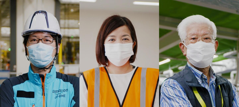 Amazonで働くということ:Amazonで働く社員たちの素顔