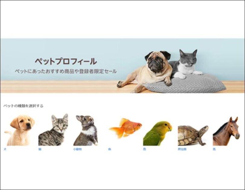 大切なペットとの暮らしを便利と安心でサポートするサービス