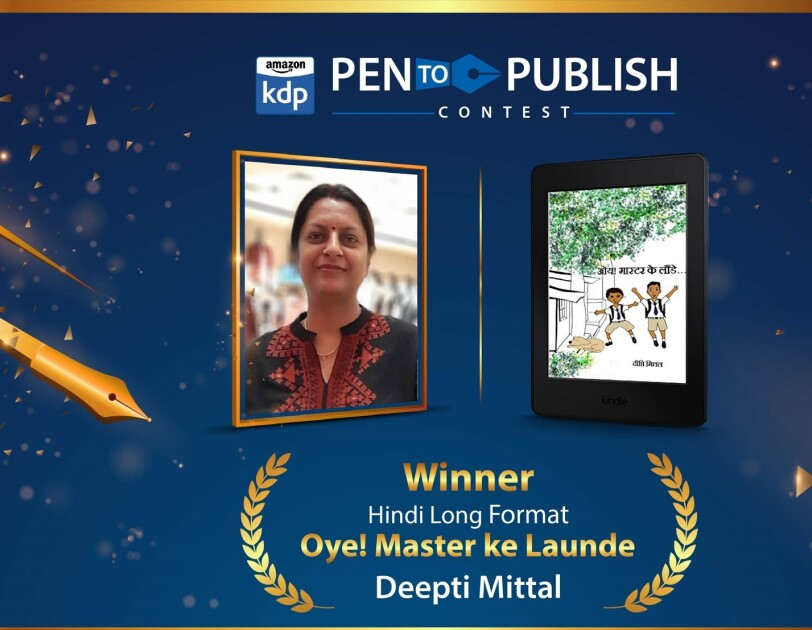 Image of Winner of P2P, 2021 Deepti