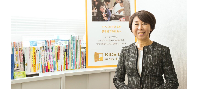 子どもたちを未来へ導く仕事