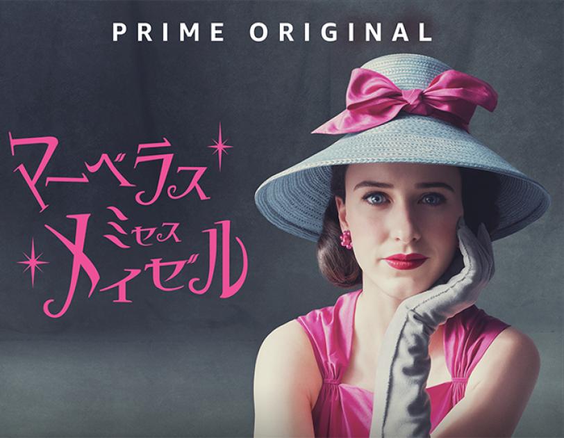 Prime Videoで視聴できる、女性が活躍する映画やテレビシリーズ100作品