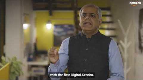 Making of the Digital Kendra