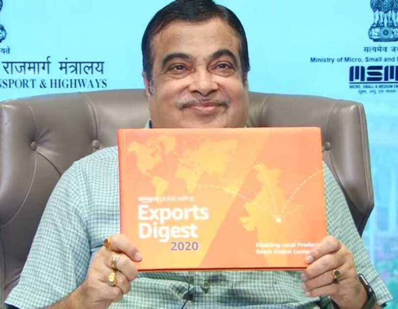 Gadkari Exports Digest Amazon India