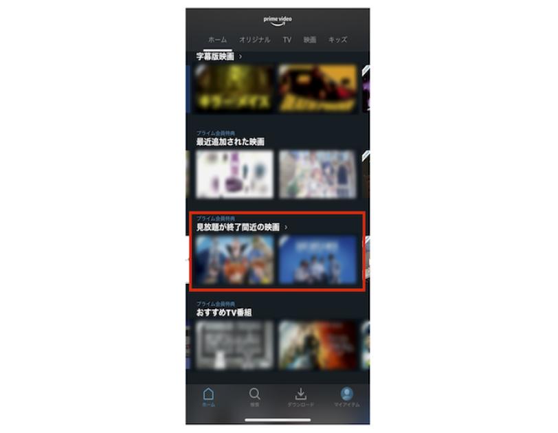 さらに便利に快適に、Amazon Prime Videoを楽しむための10のポイント