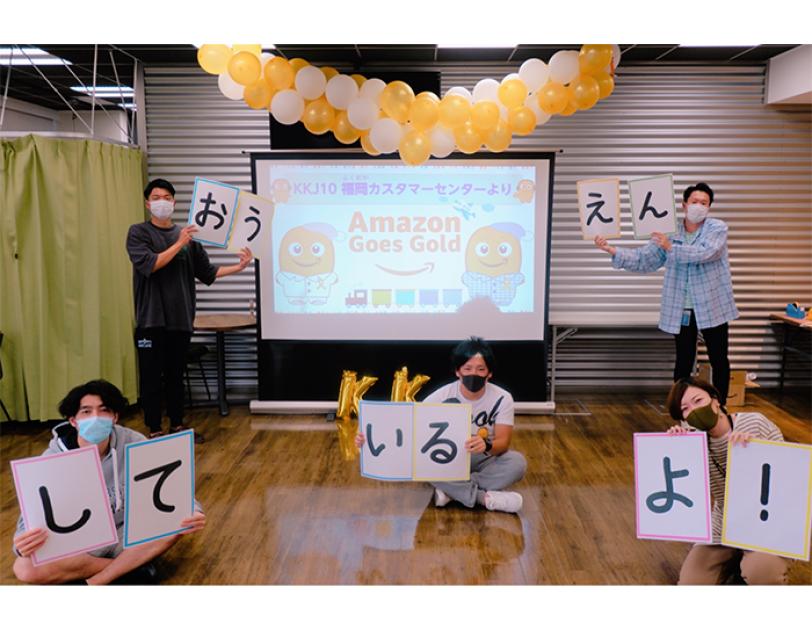 「PJammin' 写真コンテスト」を開催