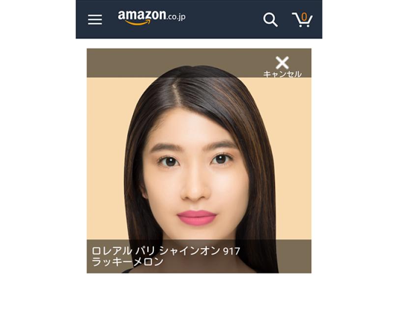 AIを活用、Amazonの「バーチャルメイク」