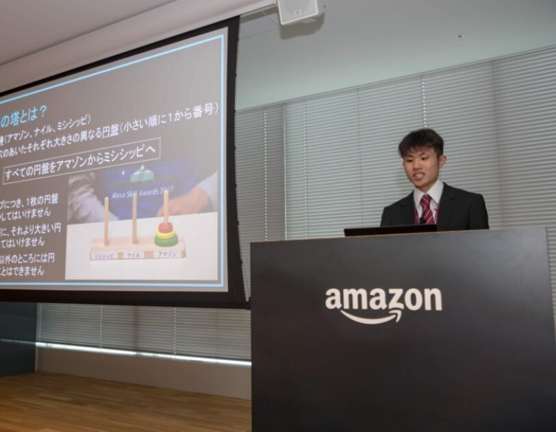 Alexaスキルアワード2018ファイナルステージでプレゼンを行う杉崎信清さん