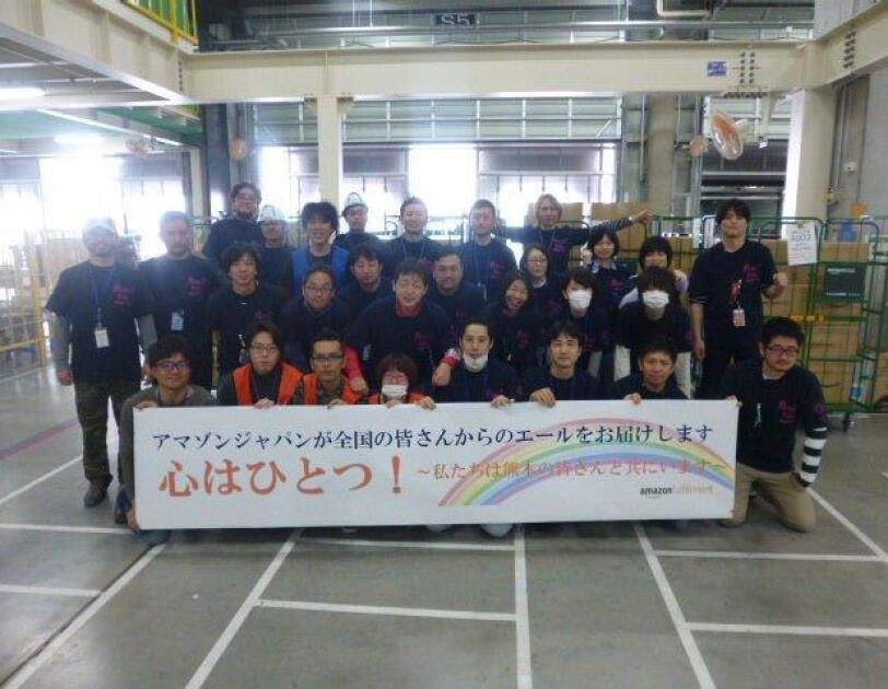 FC Staff