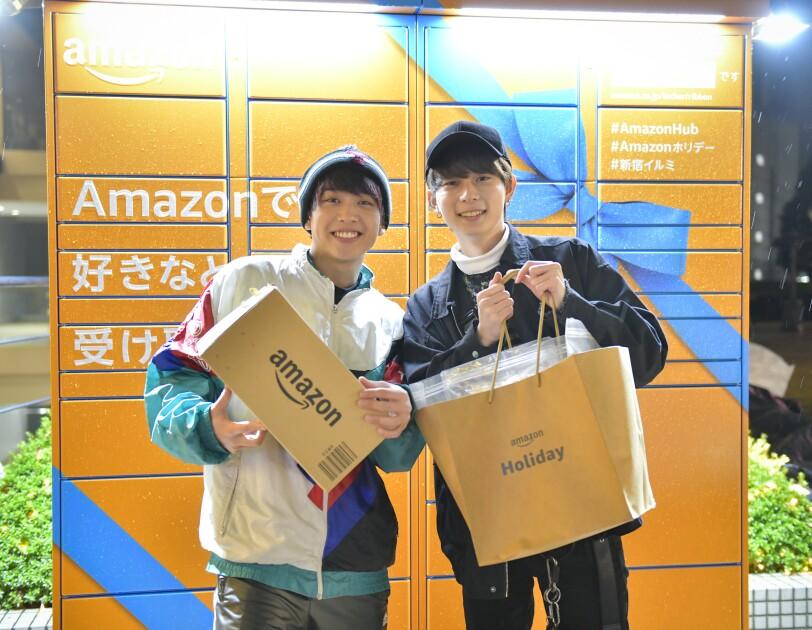 Amazon Hubロッカー