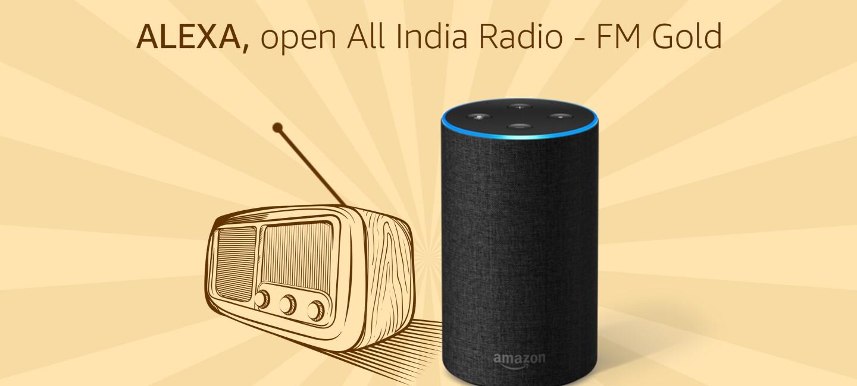 new image Amazon India