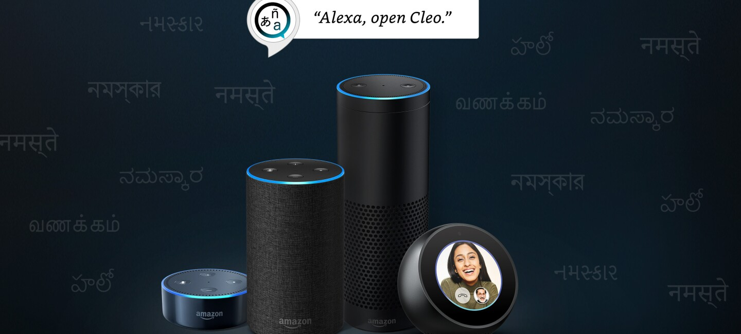Teaching Alexa your language