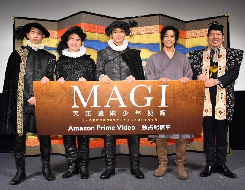 歴史エンターテイメントドラマ『MAGI -天正遣欧少年使節-』 配信記念イベントレポート
