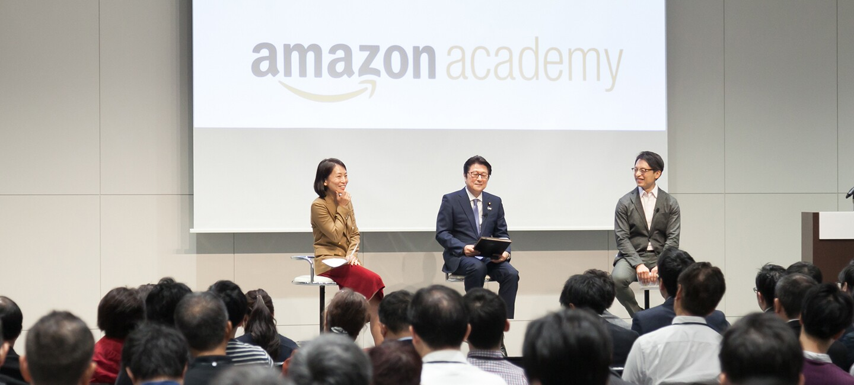 「Amazon Academy」を日本で初開催