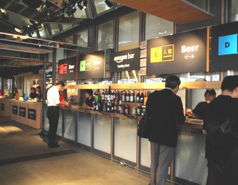 期間限定の「Amazon Bar」で自分好みのお酒を見つけよう