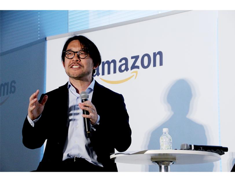 中小企業の未来を考える「Amazon Academy」