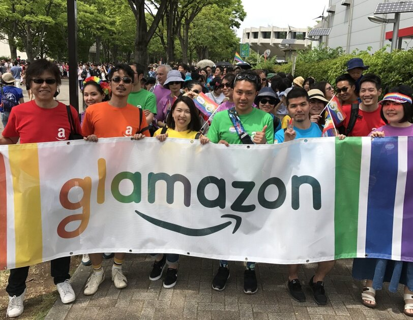 GlamazonPrideJapan._V505478757_.jpg