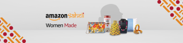 Amazon Saheli logo featuring products made by artisans.