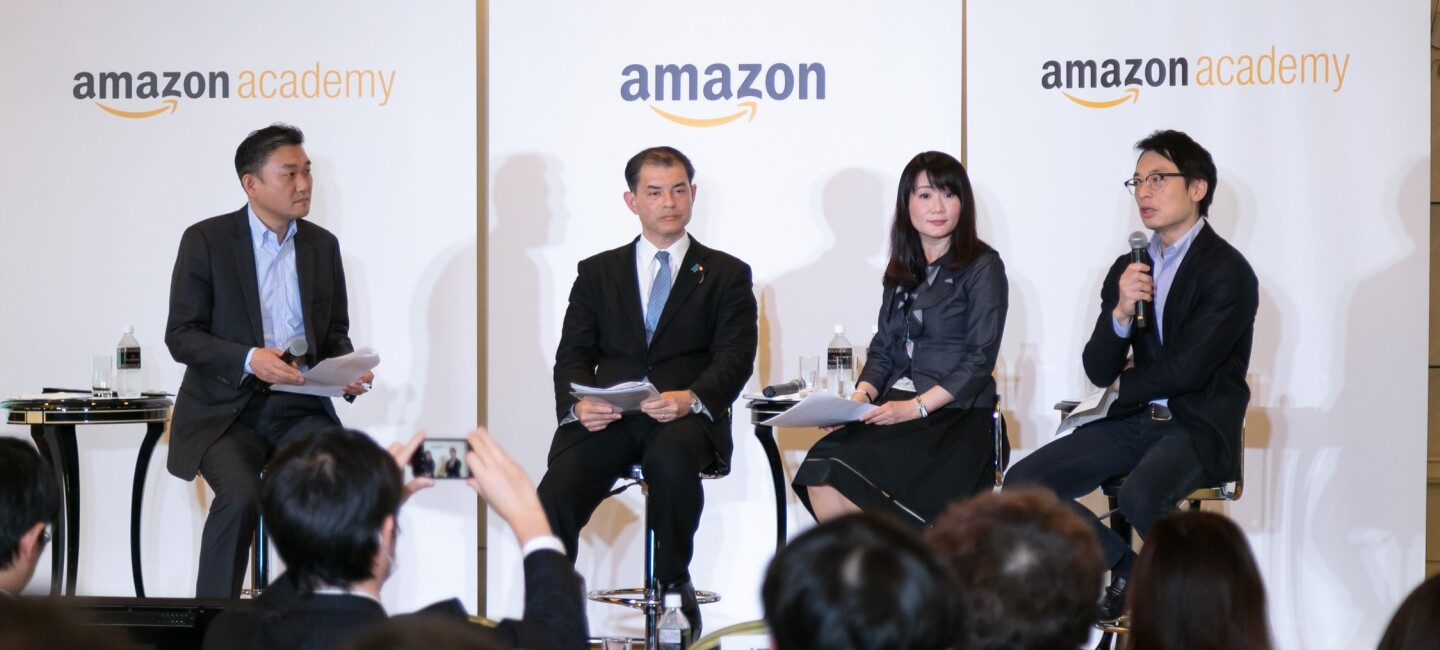 4th Amazon Academy