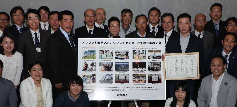 「地域貢献活動特別賞」授賞式の様子①.jpg