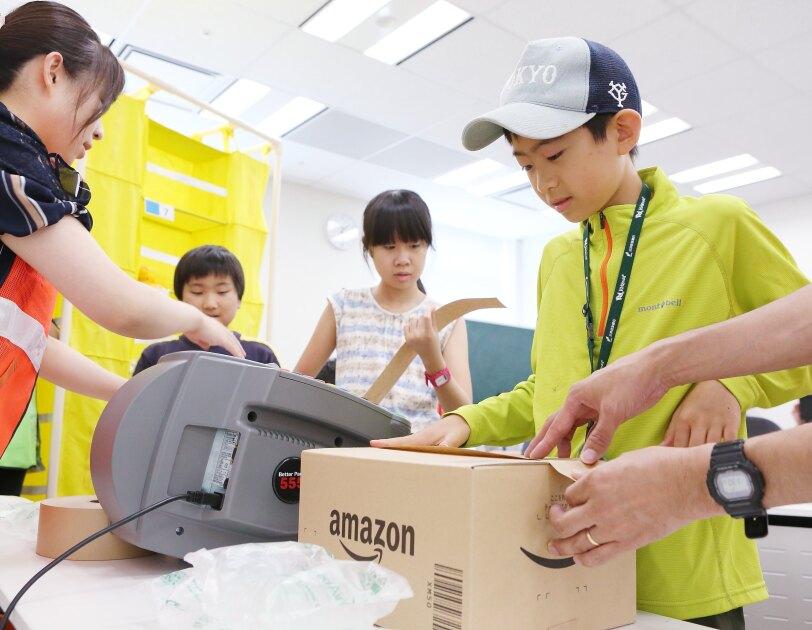 Amazon、文部科学省に協力し、「こども霞が関見学デー」に参加