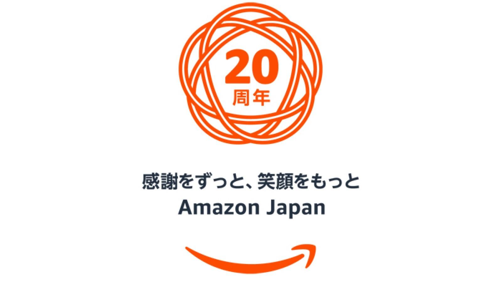 ロゴ amazon