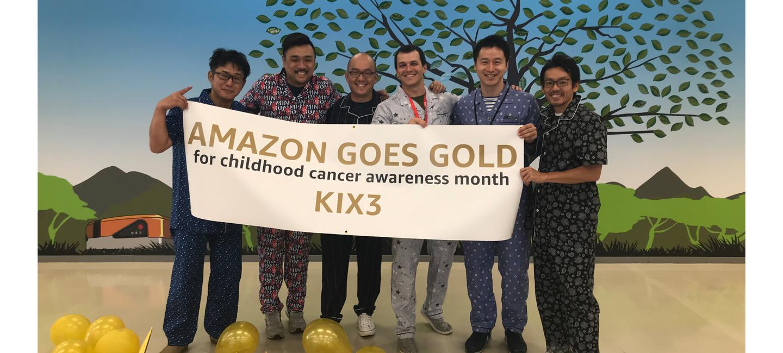小児がん啓発月間に、オンライン交流会や寄付活動を実施