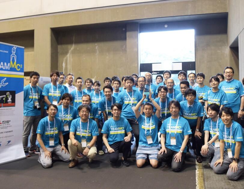 Team MC2