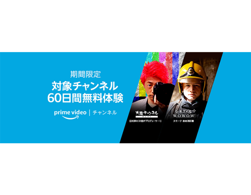 Amazon Prime Video 2020年4月に楽しめる新着コンテンツ