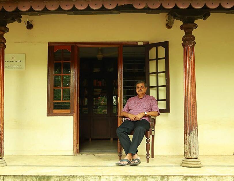 DrAnilKumar.Ayurveda