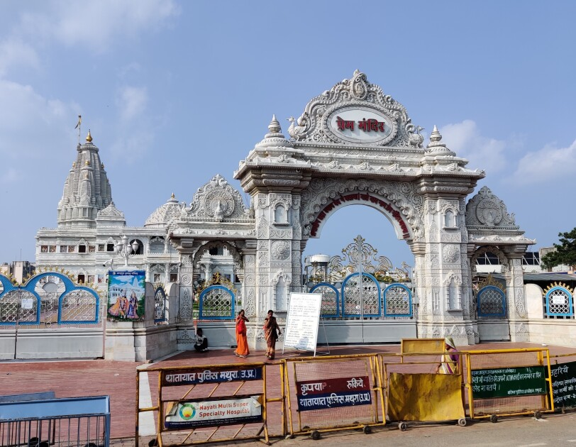 Yatra Prem Mandir at Mathura