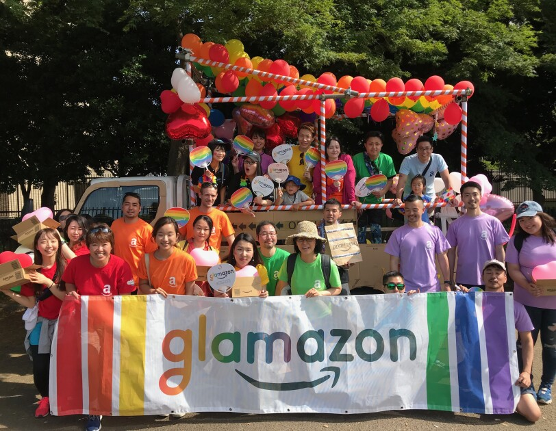 glamazon 2018