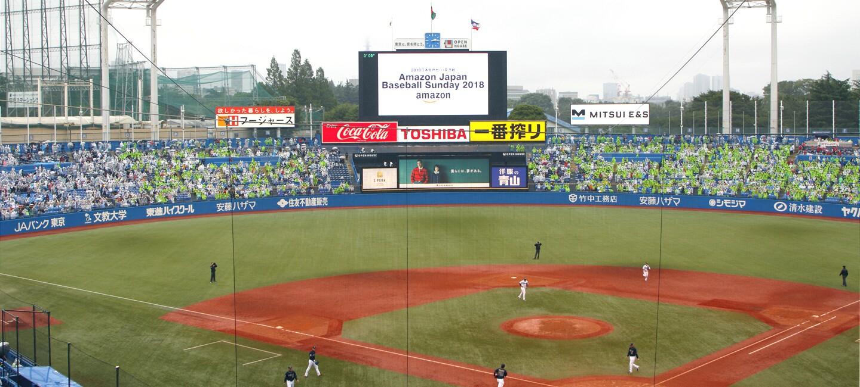 Amazon社員たちが家族と野球を楽しんだ一日