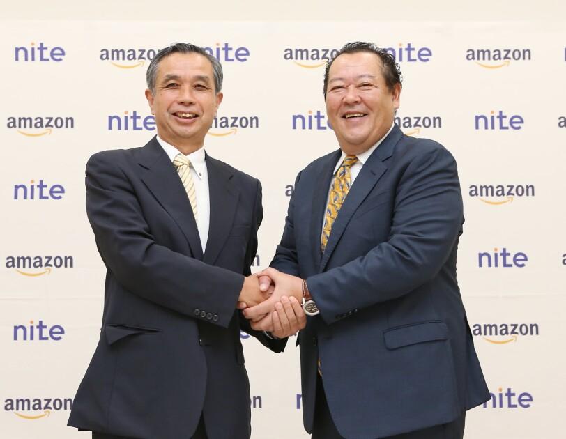 Amazon、製品評価技術基盤機構(NITE)と製品安全に係る活動の協力に関する協定を締結