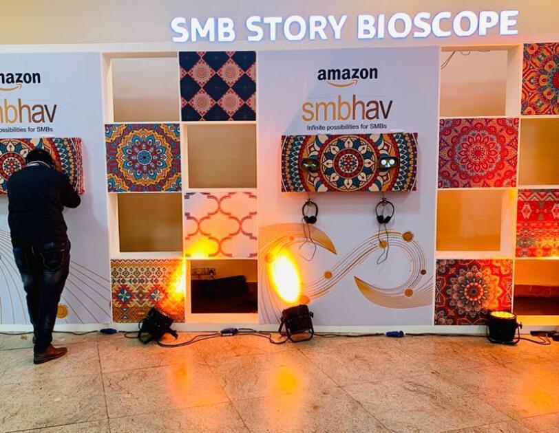 Bioscope - Smabhav Indian