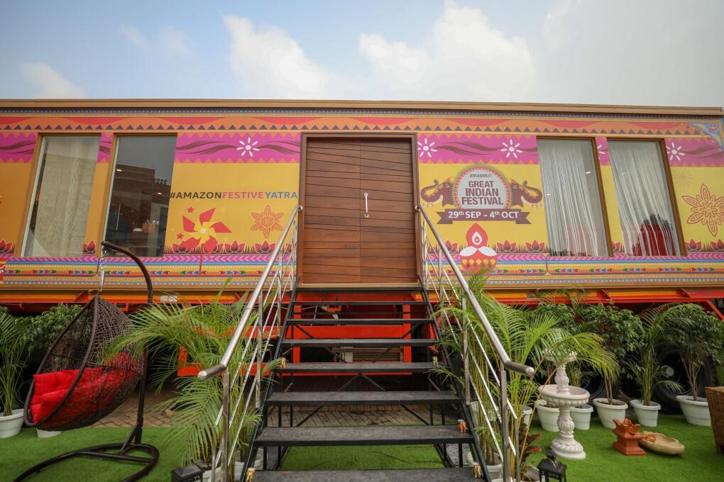 Amazon Festive Home on Wheels