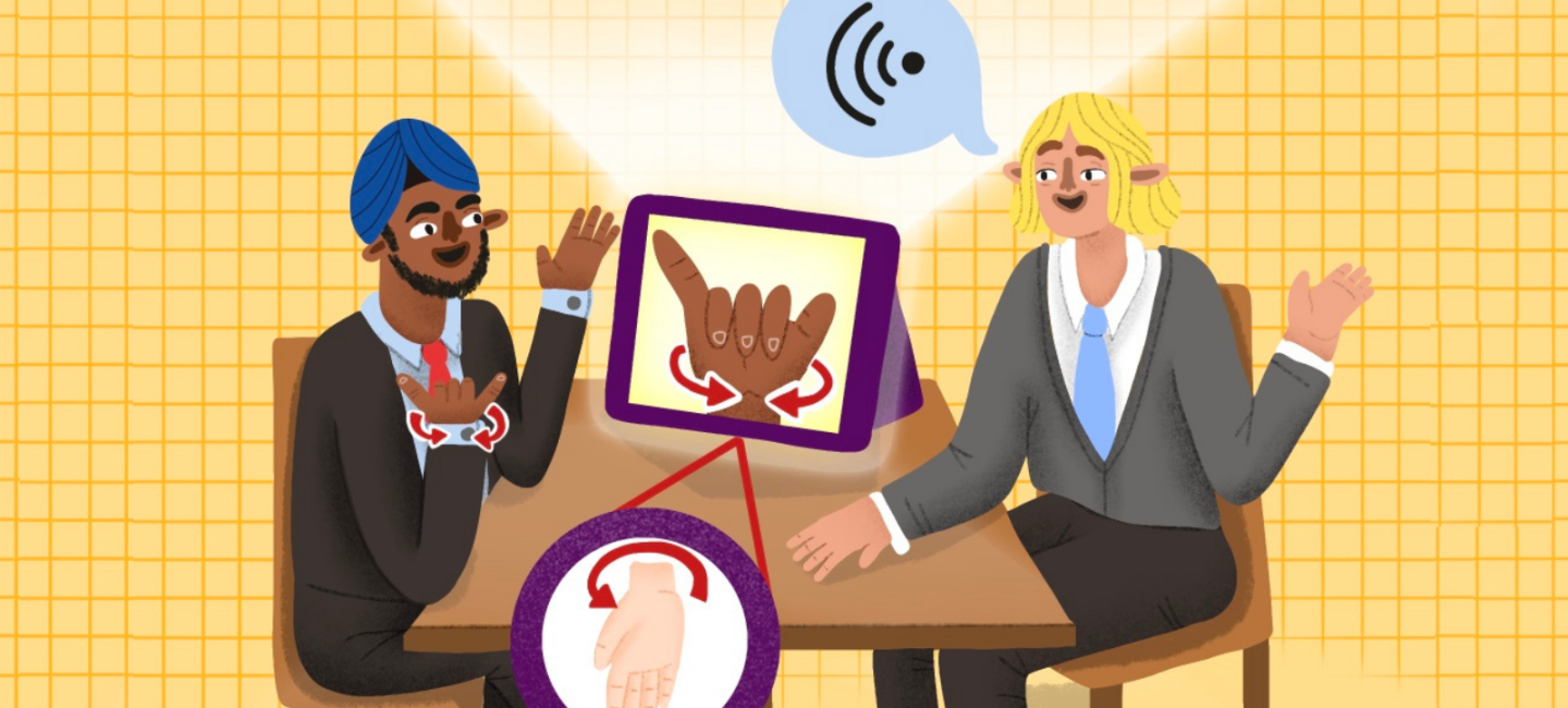 An illustration of two people learning BSL with a screen inbetween them.