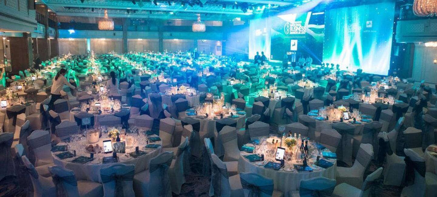 National Business Awards ceremony.jpg