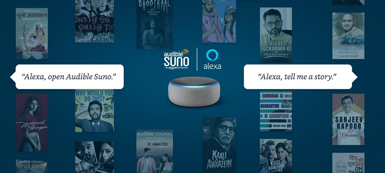 Audible Suno Amazon India