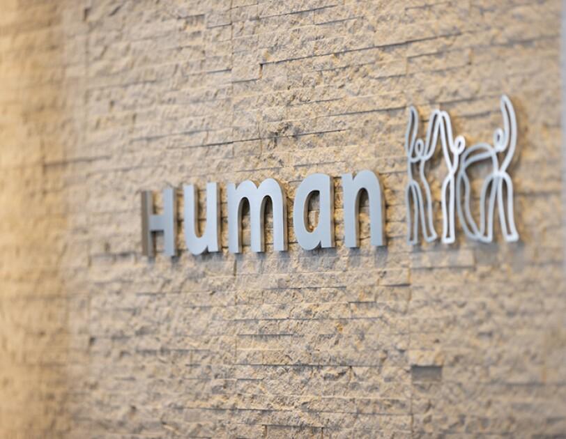 にっぽんの中小規模事業のデジタル化を応援1:ヒューマンライフケアが描く新たな介護現場の未来
