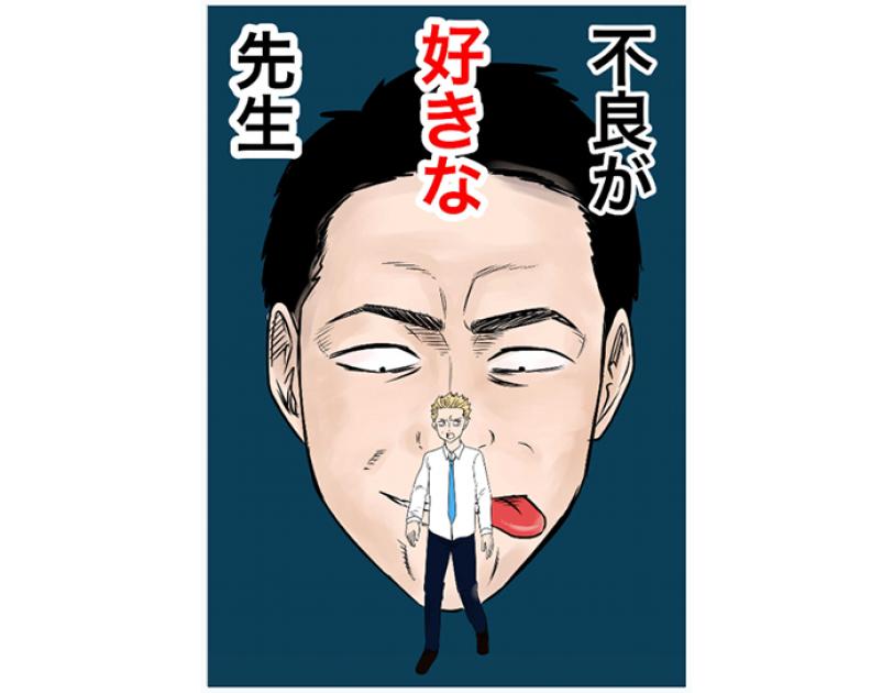 次世代のマンガ作家を発掘「Kindleインディーズマンガ大賞」受賞作品発表